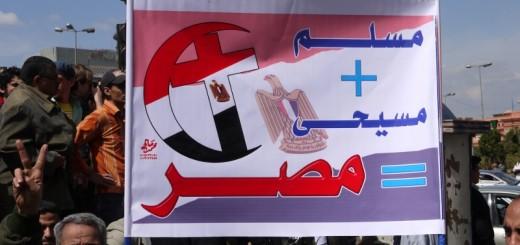 P1070426 Tahrir Square